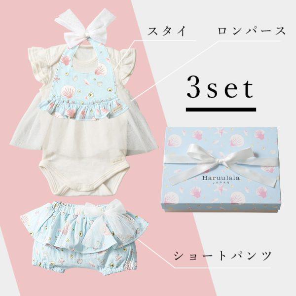 女の子出産祝い3点セット(名入れ可)【スタイ・半袖ロンパース・ショートパンツ】