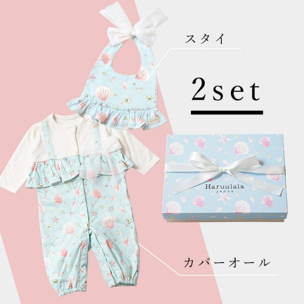 女の子出産祝い2点セット(名入れ可)【スタイ・2wayカバーオール(長袖)】